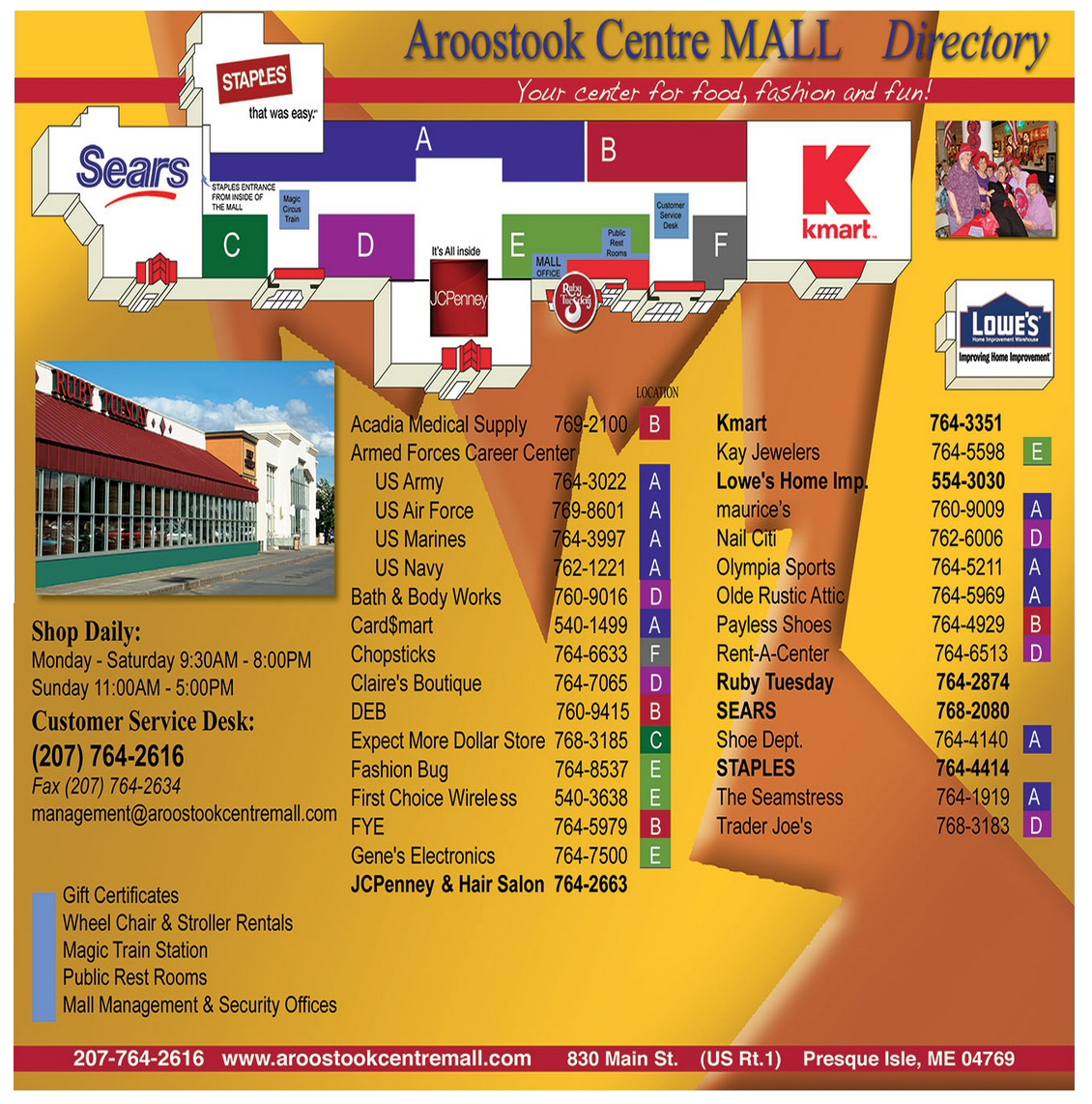 Map of Aroostook Centre Mall